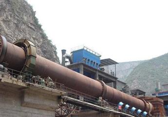 河南红土镍矿回转窑设备