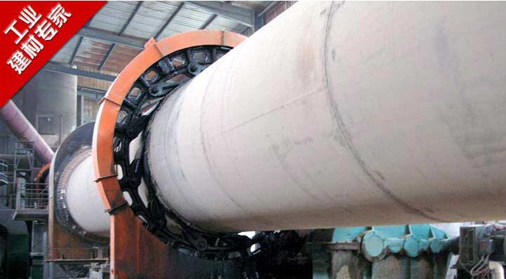 氧化铝回转窑生产厂家