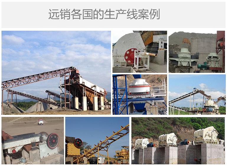 石料生产线案例,机制砂生产线销售业绩