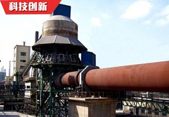 年产10000吨金属镁回转窑