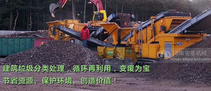 河南宏基矿山机械,梧州时产100吨移动大连泛华建筑设计有限公司图片