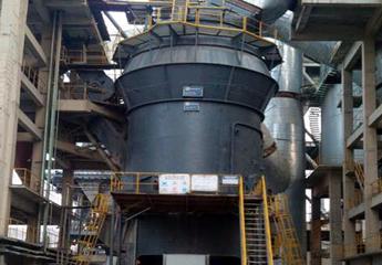 立式磨粉机设备