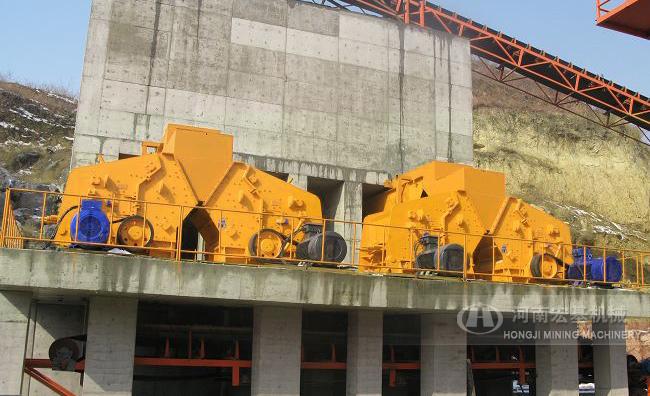 山东石子厂采用宏基反击破碎机