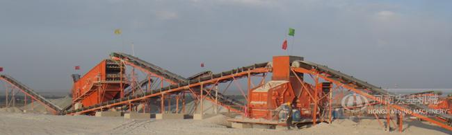 甘肃石料厂1315反击破碎机设备