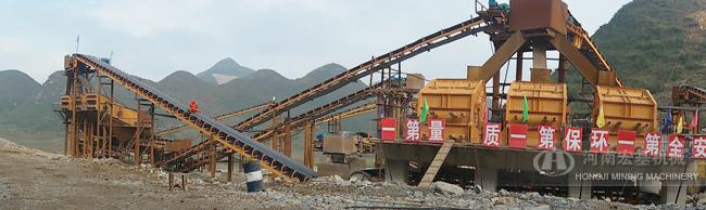 重庆万州沙场1214反击破碎机、颚式破碎机