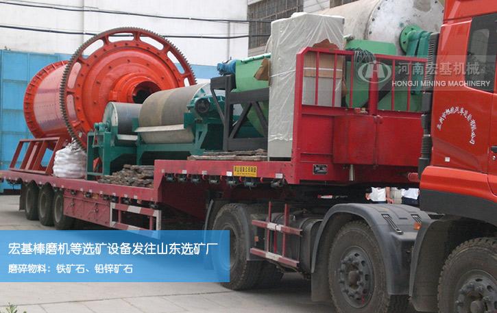 选矿厂球磨机设备
