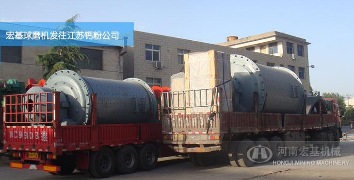 球磨机钙粉厂