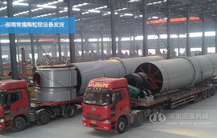 湖南陶粒窑