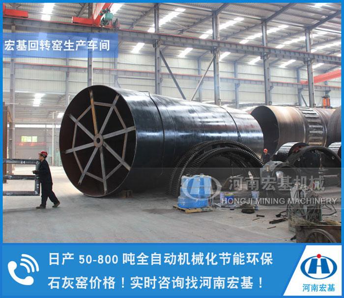 河南石灰窑厂家排行榜,江西赣州时产150吨环保回转窑