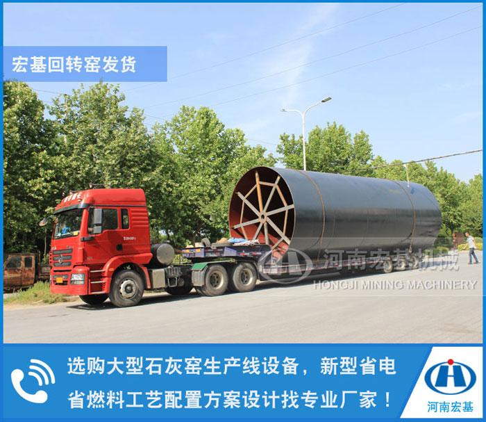 重庆白灰窑,江西日产300吨环保旋转窑价格